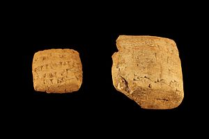 Envelope - Tablet and its sealed envelope: employment contract. Girsu, Sumer, circa 2037 BC. Terra cotta. Museum of Fine Arts of Lyon.