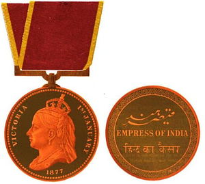 Empress of India Medal - Obverse and reverse of the Empress of India Medal