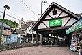 Enoden Enoshima Station.jpg