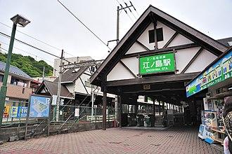 Enoshima Electric Railway - Enoshima Station