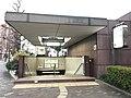 Entrance West No.2 of Okurayama Station.jpg