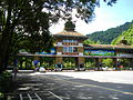 Entrance to Formosan Aboriginal Culture Village.JPG