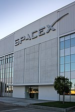 Entrance to SpaceX headquarters.jpg