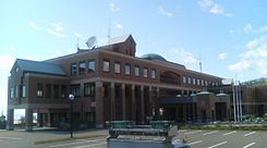 Erimo Town Office.jpg