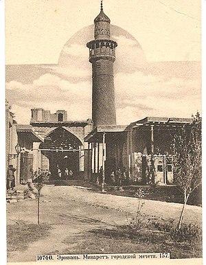 Religion in Armenia - Minaret of the Urban Mosque in Erivan