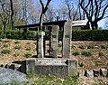 Erpel Erpeler-Ley-Plateau Denkmal Burschenschaft.jpg