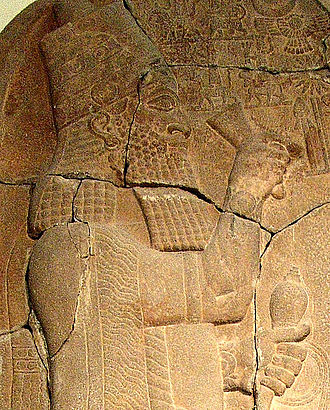 King of the Universe - King Esarhaddon of the Neo-Assyrian Empire held the titles of King of the Universe, King of the Four Corners of the World and King of Sumer and Akkad.