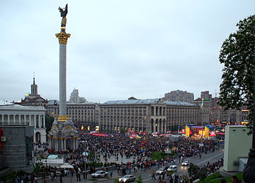 A public concert held on Maidan Nezalezhnosti during Kiev's 2005 Eurovision Song Contest Esc 2005 concert on maidan.jpg