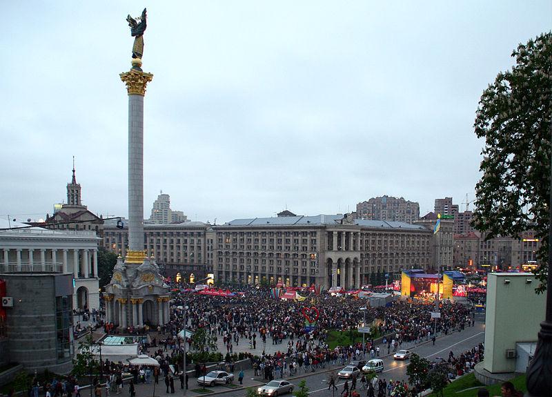 السياحة في كييف اوكرانيا
