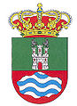 Escudo de Pétrola.jpg