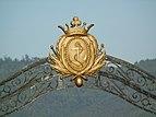 Escuela Naval Militar (shield).053 - Marin.JPG