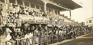 Estádio Presidente Antônio Carlos - Image: Estadio Antonio Carlos
