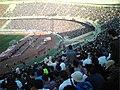 Esteghlal Fans in Azadi Stadium.jpg