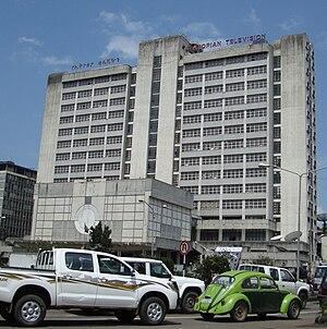 Media in Ethiopia - The Ethiopian Broadcasting Corporation headquarters in Addis Ababa