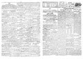 Ettelaat13080823.pdf