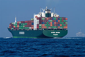 Ever Given container ship.jpg