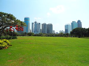 Evergreen Park (Haikou) - Image: Evergreen Park 20