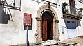Ex Palazzo Teti a Montauro 2020.jpg