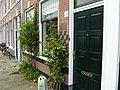 Expatriate Archive Centre paramaribostraat20 Den Haag.JPG