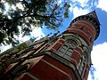 Exploring the Jefferson Market Library Tower.jpg