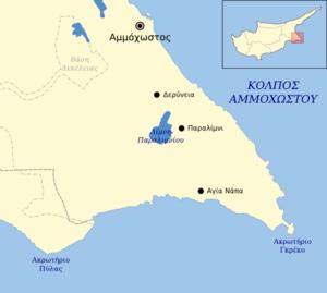 Deryneia - Image: Famagusta area map el