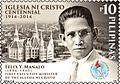 Felix Manalo 2014 stamp of the Philippines.jpg