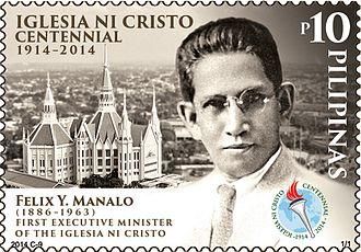 Felix Manalo - Manalo on a 2014 stamp of the Philippines