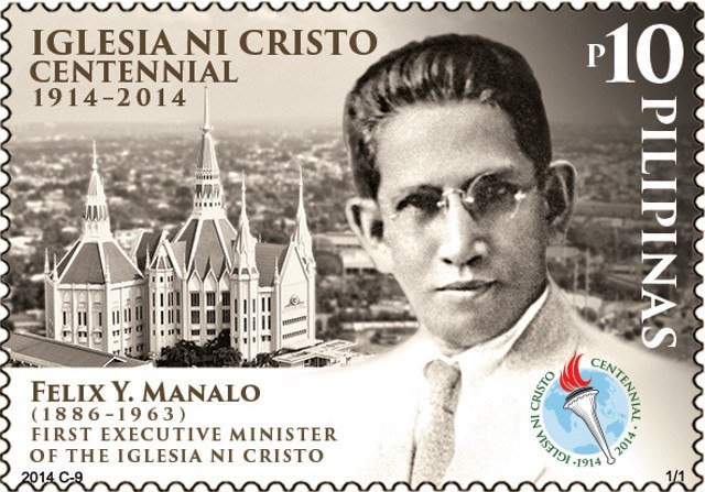 Felix Manalo 2014 stamp of the Philippines