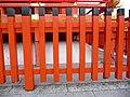 Fence in Japan 08.jpg