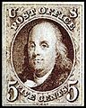 First US stamp Franklin 5c 1847 issue.jpg
