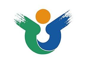 Hirado, Nagasaki - Image: Flag of Hirado Nagasaki