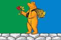 Flag of Kamennoe.png