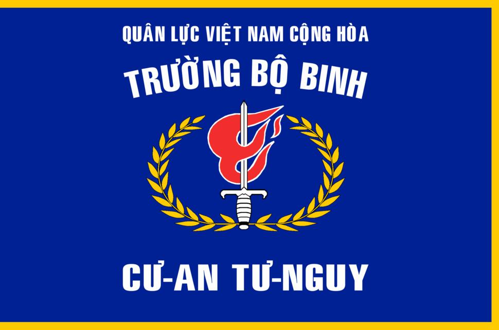 Flag of Thu Duc Infantry School