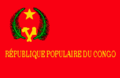 Flag of the Congo Army 1970.png