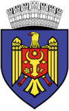 Official seal of Кишинев Chişinău