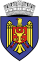 Coat of arms of کیشیناو