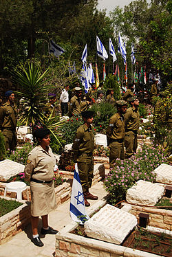 Flickr - Israel Defense Forces - Memorial Ceremony for the Fallen.jpg