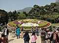 Flower Clock, Yangmingshan.jpg