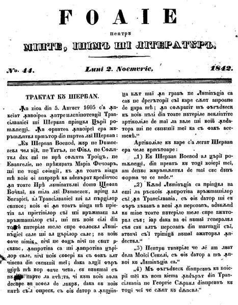File:Foaie pentru minte, inima si literatura, Nr. 44, Anul 1842.pdf