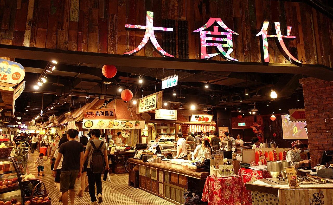 Taiwan International Food Expo November