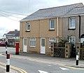 Former post office, High Street, Pontypool - geograph.org.uk - 2417196.jpg