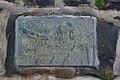 Foundation stone, memorial garden of St Charles Borromeo, Liverpool.jpg