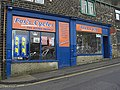 Fox's Cycles, Colne - geograph.org.uk - 1168228.jpg