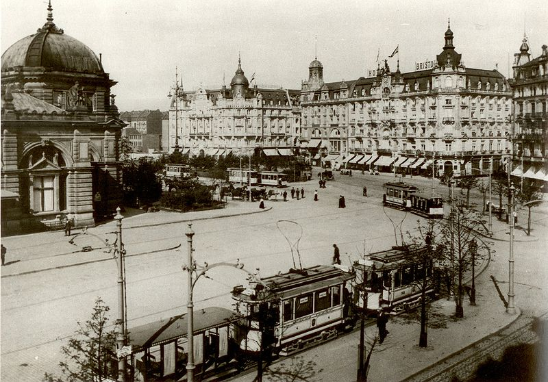A O Hotel Frankfurt