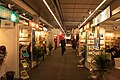 Frankfurter Buchmesse 2017-10-11.jpg