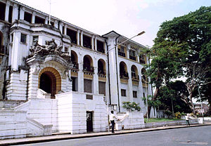Supreme Court of Sierra Leone - Sierra Leone Supreme Court building