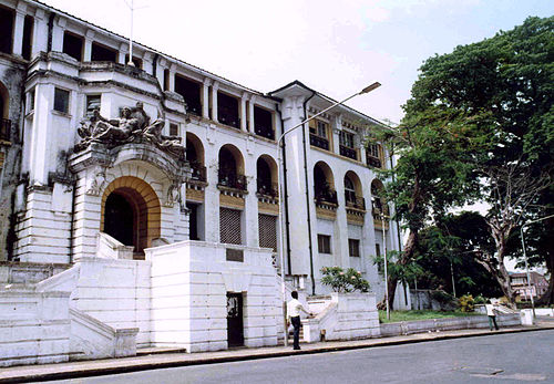 The Sierra Leone Supreme Court in the capital Freetown, the highest and most powerful court in the country Freetown Court 1984.jpg