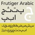 Frutiger arabic mostra.png