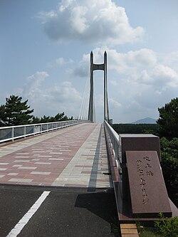 Fukiagehama Sunset Bridge.jpg