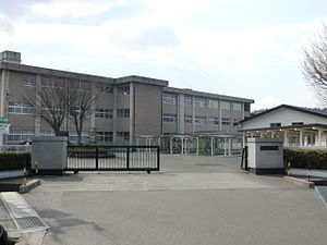 Fukushima-Kita High School.JPG